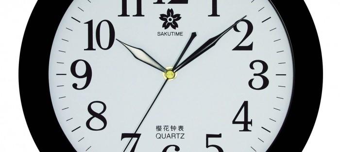 Wall-Clock-MAX-7015-
